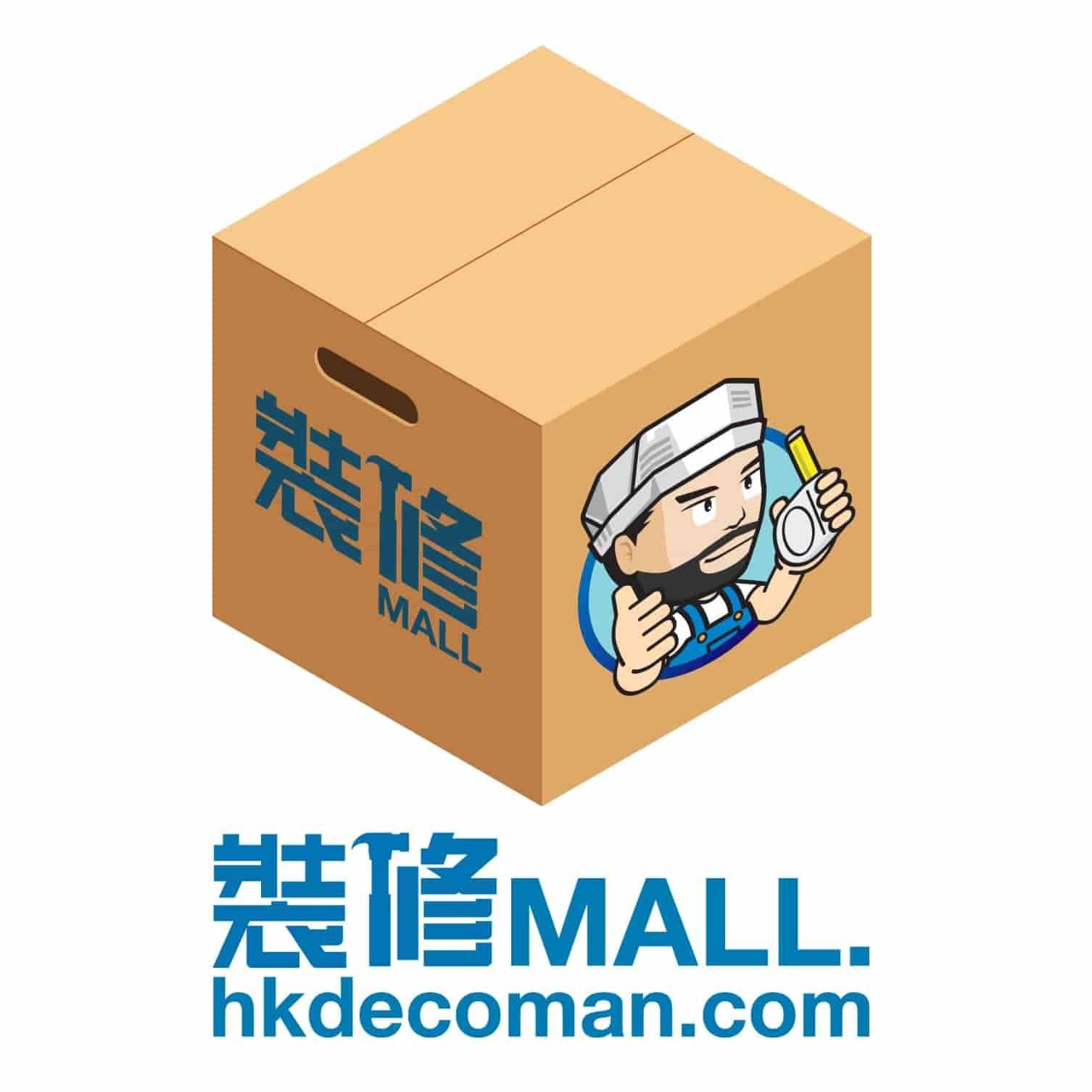 裝修mall二月優惠 及3M產品重點推介